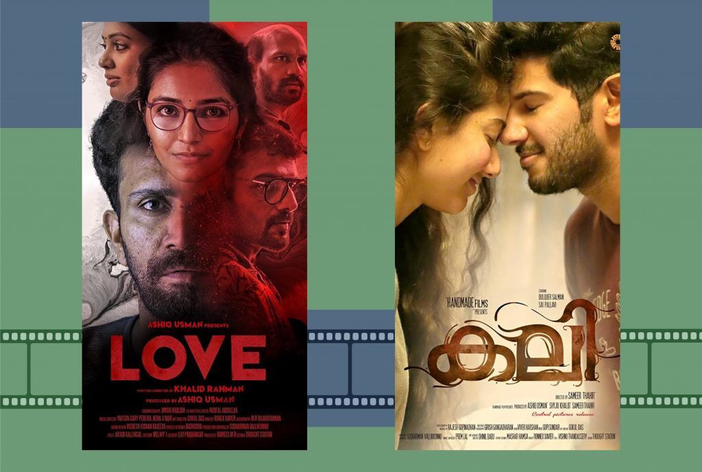 """A digital collage made using the posters of two Malayalam films - """"Love"""" and """"Kali"""" against a blue and green background with a film roll in the bottom"""